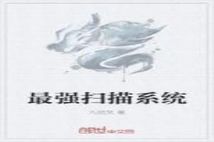 江湖風雲第一刀